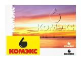 2002/комэкс* Фотограф: © marka знак,логотип  Просмотров: 934 Комментариев: 0