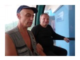 В скором поезде, Площадь Победы - Вершина горы Большевик!