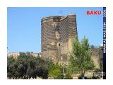 Название: Девичья башня Фотоальбом: Разное Категория: Разное  Просмотров: 1737 Комментариев: 0