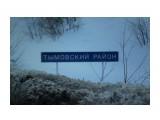 IMG_7093 Фотограф: vikirin  Просмотров: 718 Комментариев: 0