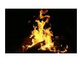 Физика огня... Фотограф: vikirin  Просмотров: 2151 Комментариев: 2