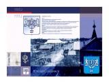 2002 / герб Ю-С* Фотограф: © marka  Просмотров: 1622 Комментариев: 0