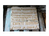 IMG_5422 Фотограф: vikirin  Просмотров: 631 Комментариев: 0