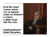 Брил_ли_ант: image112