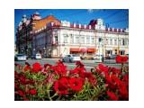 Название: Улицы Сибири. Фотоальбом: Сибирь матушка Категория: Архитектура  Просмотров: 34 Комментариев: 0