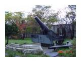 Название: Музей2 Фотоальбом: Сахалин Категория: Архитектура  Просмотров: 1126 Комментариев: 0
