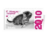 годом! Фотограф: © marka монтаж, коллаж, печать фотоплакатов  Просмотров: 1257 Комментариев: 0
