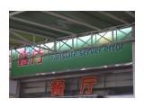 Название: легковерные китайцы Фотоальбом: Разное Категория: Юмор  Просмотров: 948 Комментариев: 1