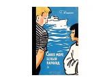 Название: Синее море, белый пароход (Г. Машкин) Фотоальбом: Книги о Сахалине Категория: Разное  Просмотров: 1279 Комментариев: 0