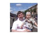 Мы с сынулей за Россию!!!!  Просмотров: 445 Комментариев: