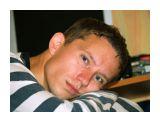 Название: Фото Я Фотоальбом: Мои фотографии Категория: Семья Фотограф: МАНУ  Просмотров: 2451 Комментариев: 4