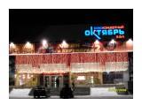 Южно-Сахалинск  Просмотров: 978 Комментариев: