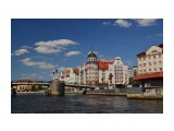 Кайзерхоф отель Калининград  Просмотров: 99 Комментариев: