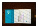 Название: image Фотоальбом: Разное Категория: Разное  Время съемки/редактирования: 2016:09:19 00:04:59 Фотокамера: Apple - iPhone 5s Диафрагма: f/2.2 Выдержка: 1/25 Фокусное расстояние: 83/20    Просмотров: 321 Комментариев: 0