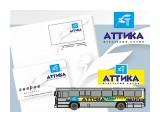 1998/Аттика* знак,логотип,стиль,коммуникации,изготовление и размещение рек.на транспорте  Просмотров: 1000 Комментариев: 0