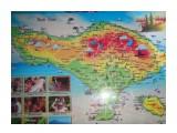 в помощь трэвелерам карты и туры по Бали  Просмотров: 1545 Комментариев: