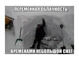 i(10)  Просмотров: 62 Комментариев: