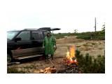 Дождь нам не страшен, а костер из стланника горит очень жарко.. Фотограф: vikirin  Просмотров: 3246 Комментариев: 0