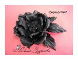 Роза черная из кожи Роза из натуральной кожи на застежке для украшения одежды (все цветы ручной работы)  Просмотров: 1226 Комментариев: