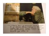 Название: Любви все возрасты... Фотоальбом: Двое Категория: Люди  Просмотров: 100 Комментариев: 0