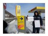 DSC03471 Фотограф: Максим Пикет 02.02.19 г. против повышения цен на топливо для машин и др. цен  Просмотров: 905 Комментариев: 0