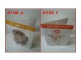 Название: 0106_3_greeting_card Фотоальбом: Разное Категория: Разное  Просмотров: 284 Комментариев: 1