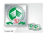1997/лесотехникум*