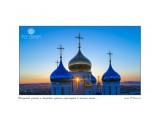 Догорает закат... Фотограф: В.Дейкин  Просмотров: 257 Комментариев: 1