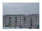юбилейная-5 Фотограф: saveliy после метели  Просмотров: 3571 Комментариев: 0