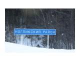 IMG_6802 Фотограф: vikirin  Просмотров: 655 Комментариев: 0