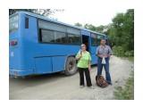 Пассажиры экспресбас, на фоне родного автобуса! Фотограф: viktorb  Просмотров: 825 Комментариев: 0