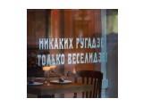 И любидзе :)))