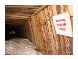 Название: Вход в тоннель Фотоальбом: 2019 год Категория: Разное Фотограф: Д.В.  Время съемки/редактирования: 2019:03:25 12:13:17 Фотокамера: Canon - Canon PowerShot SX500 IS Диафрагма: f/4.5 Выдержка: 1/30 Фокусное расстояние: 6405/1000    Просмотров: 2960 Комментариев: 0