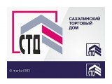 1993/СТД* Фотограф: © marka знак,логотип  Просмотров: 1024 Комментариев: 0