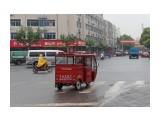 Китайский вариант такси   Фотограф: 7388PetVladVik  Просмотров: 3149 Комментариев: 1