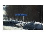 IMG_6529 Фотограф: vikirin  Просмотров: 356 Комментариев: 0