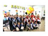 Выпускной Фотограф: gadzila средняя школа №6 4-А класс  Просмотров: 1865 Комментариев: 0