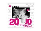 20 годом! 10 Фотограф: © marka монтаж, коллаж, печать фотоплакатов  Просмотров: 1136 Комментариев: 0