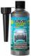 Очиститель топливной системы LAVR Fuel System Cleaner Complete Diesel
