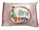Антибактериальное хозяйственное мыло Dishtowel clean soap
