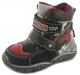 Ботинки для мальчика Котофей 23673, весна/осень
