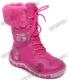 Ботинки для девочки Капитошка 4902 зимние