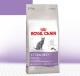 Сухой корм Royal Canin Sterilised