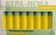 Репейный концентрат для укрепления волос  KERA NOVA Professional 8 фл.х 8 мл Ф.364
