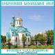 Магнит  Южно-Сахалинск