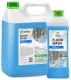 Средство для мытья полов Grass Floor Wash (нейтральное)