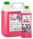 Индустриальный очиститель Grass Bios-B