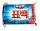 Хозяйственное мыло  пр. Южная Корея 230 г