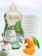 Средство для мытья посуды Bio Mio Bio-Care 450 мл