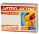 Артро-актив первая помощь  36 капсул